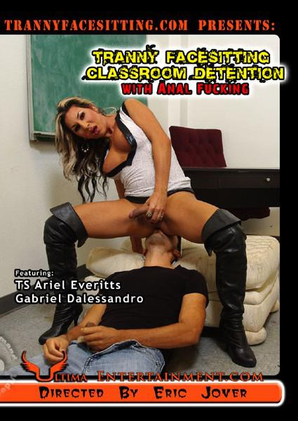 Tranny Facesitting Classroom Dentention With Anal Fucking Box Cover