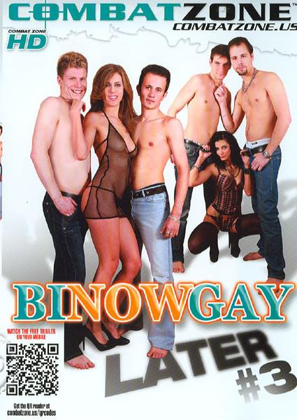 Bi Now Gay Later #3 Box Cover