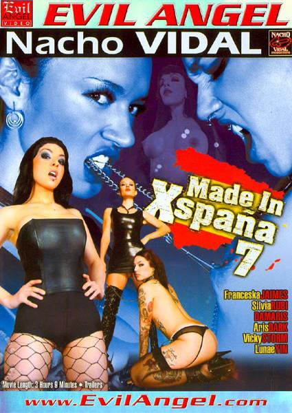 Made In Xspana 7 Box Cover