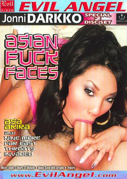 Asian Fuck Faces (Disc 2) Box Cover