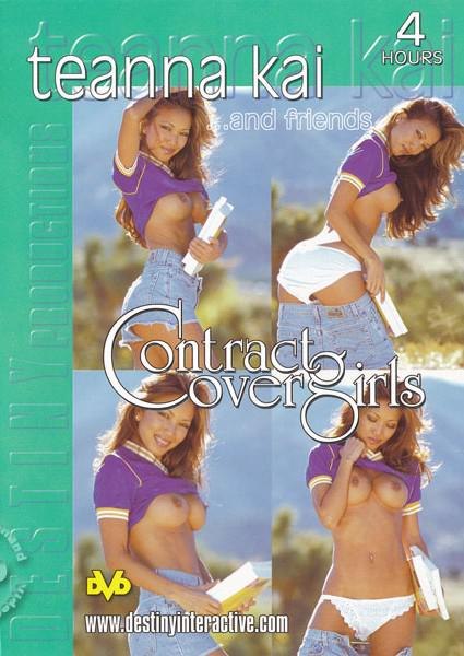 Contract Cover Girls - Teanna Kai...And Friends Box Cover - Login to see Back