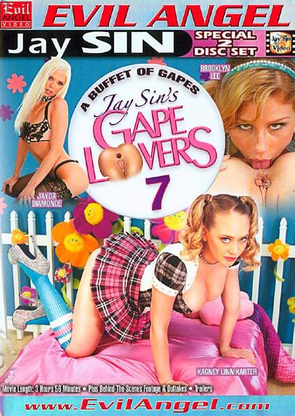Gape Lovers 7 (Disc 2) Box Cover