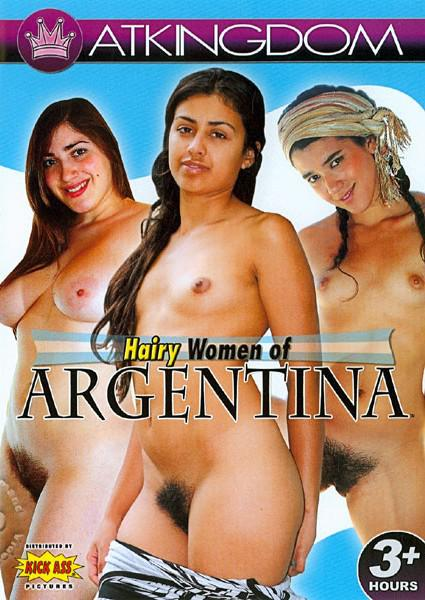 ATK Hairy Women Of Argentina Box Cover