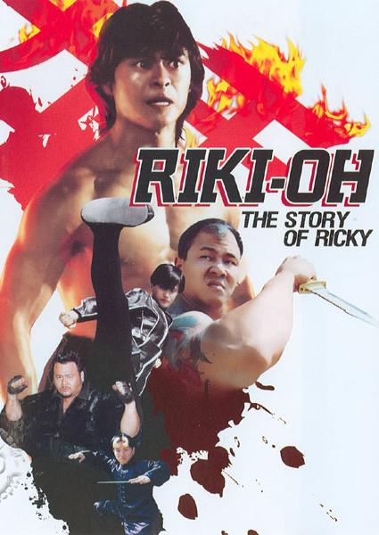 Riki-Oh: The Story Of Ricky Box Cover