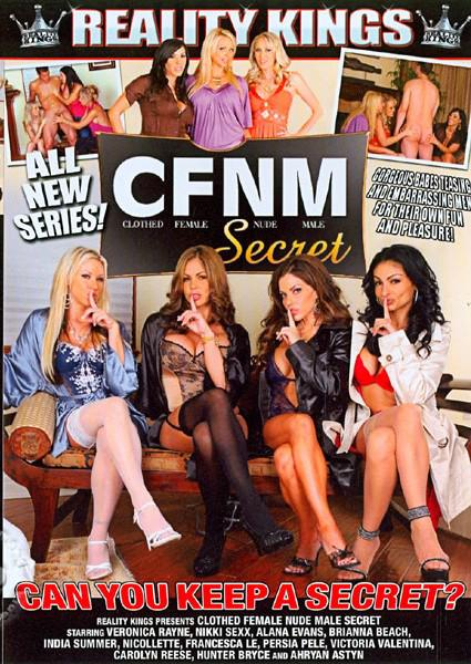 CFNM Secret Box Cover