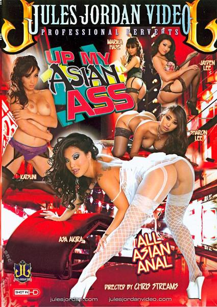 Asa Akira Asian Ass Opens Wide For Erik Everhard Big