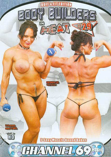 Body Builders In Heat #29 - Watch Now! | Hot Movies