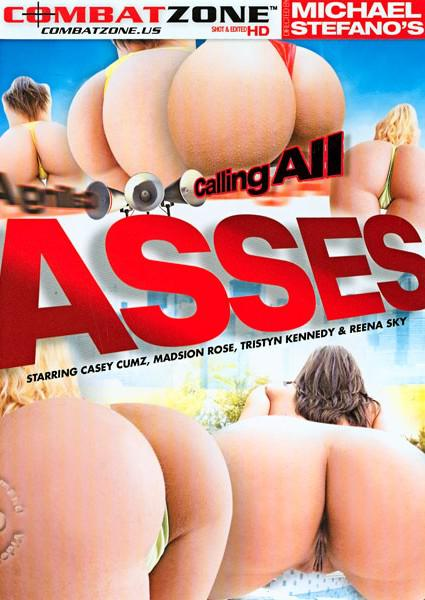 Calling All Asses Box Cover