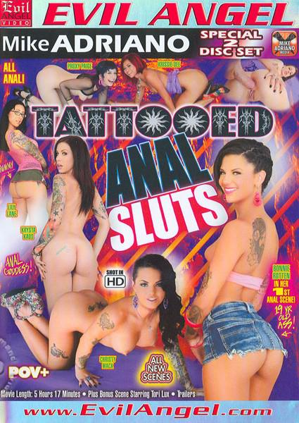 Tattooed Anal Sluts (Disc 1) Box Cover