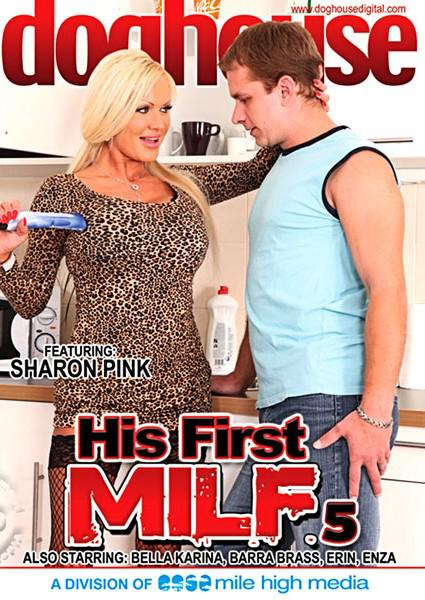 His First MILF 5 Box Cover