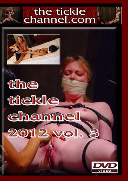The Tickle Channel 2012 Vol. 3 Box Cover