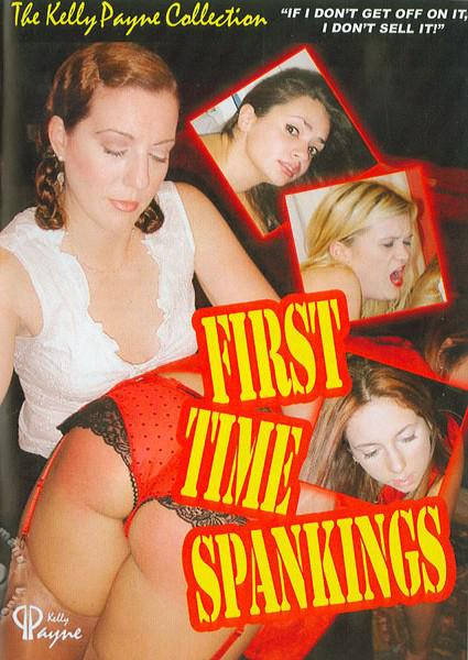 First Time Spankings Box Cover
