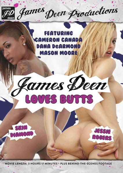 James Deen Loves Butts Box Cover