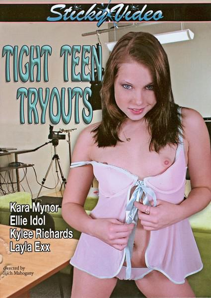 Tight Teen Tryouts