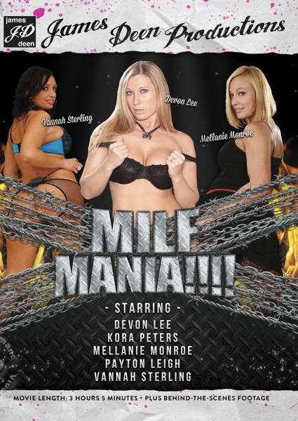 MILF Mania!!!! Box Cover