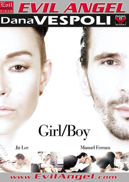 Girl/Boy Box Cover