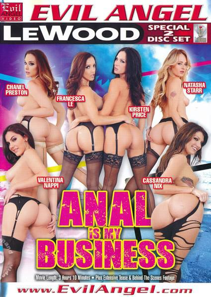 Anal Is My Business (Disc 1) Box Cover