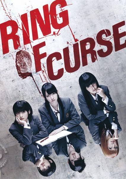 Ring Of Curse Box Cover