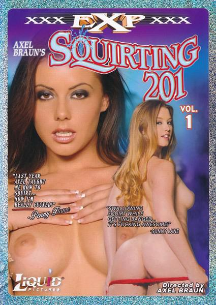 Squirting 201 Vol. 1 Box Cover