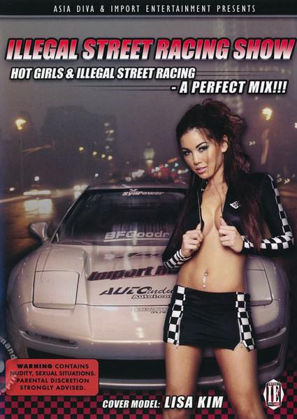 Illegal Street Racing Show (022891460497) Box Cover