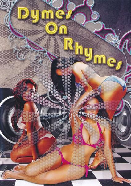 Dymes On Rhymes (694955002792) Box Cover