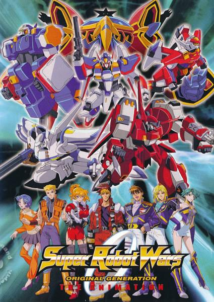 Super Robot Wars Original Generation - The Animation Box Cover
