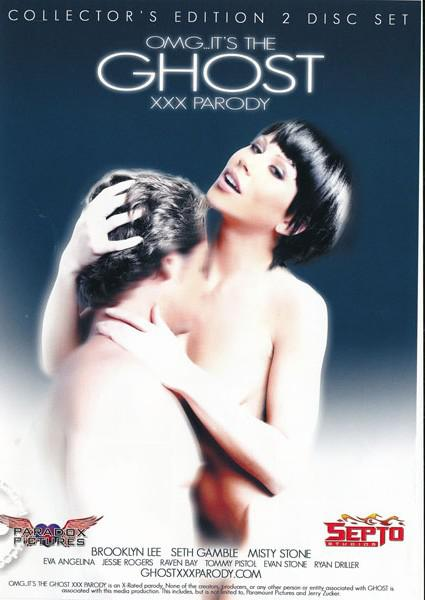 OMG...It's The Ghost XXX Parody (Disc 1) Box Cover