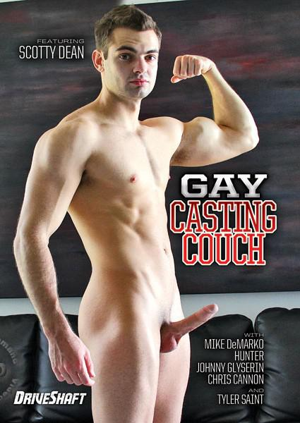 Gay Casting Couch Box Cover