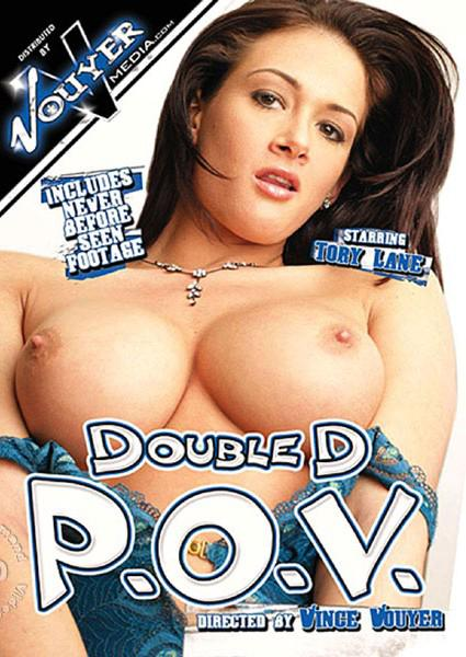 Double D P.O.V. Box Cover