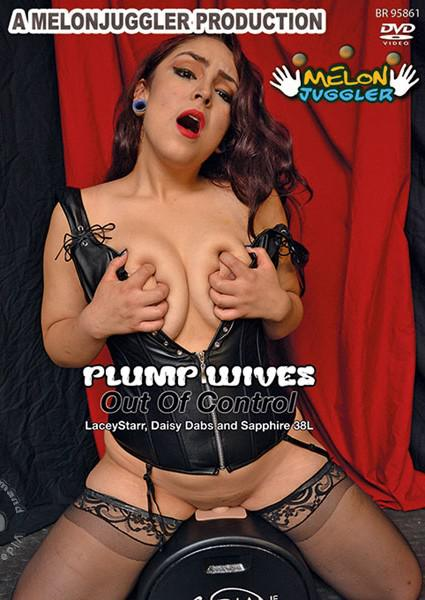 Plump Wives Out Of Control Box Cover