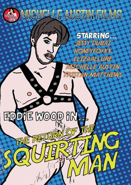 The Squirting Man 2 - The Return Of The Squirting Man Box Cover