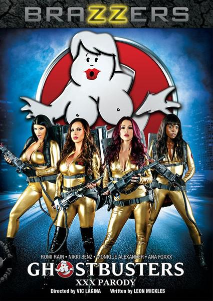 Ghostbusters XXX Box Cover - Login to see Back
