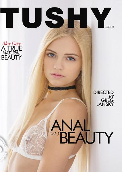 Anal Beauty Vol. 5 Box Cover