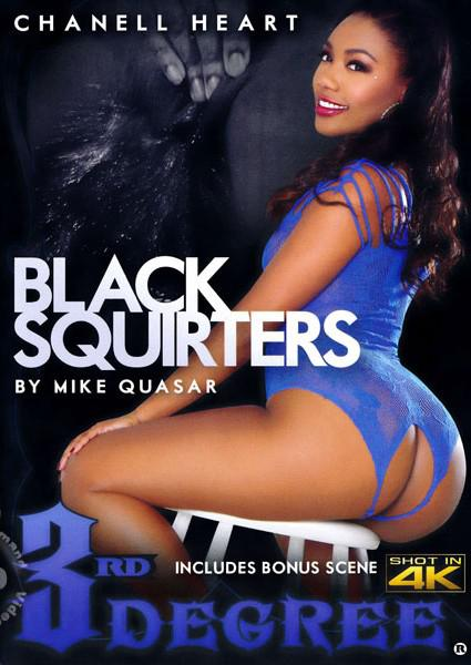Black Squirters Box Cover