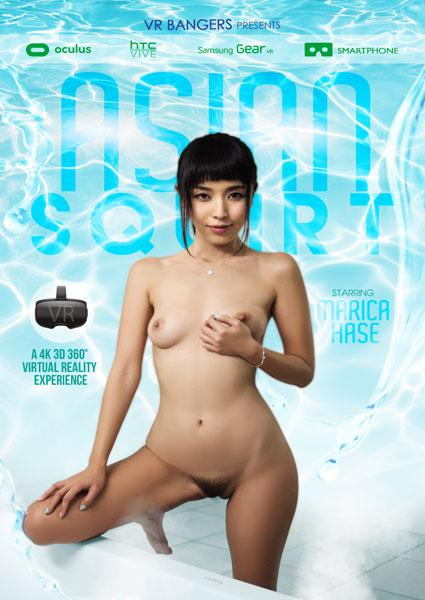 Asian Squirt Box Cover
