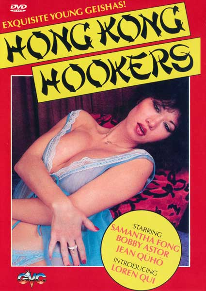 Hong Kong Hookers Box Cover