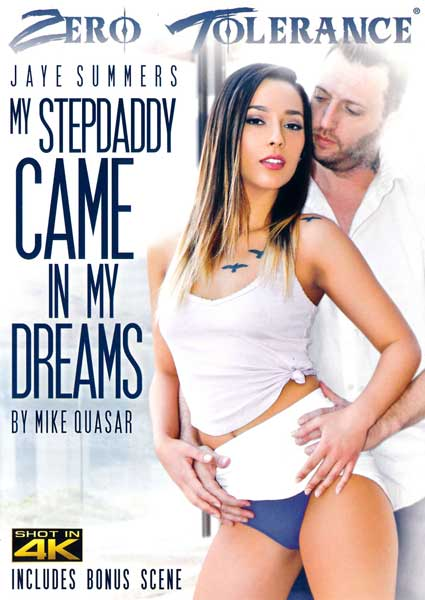 My Stepdaddy Came In My Dreams Box Cover