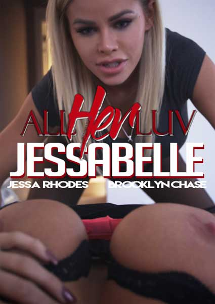 Jessabelle Box Cover