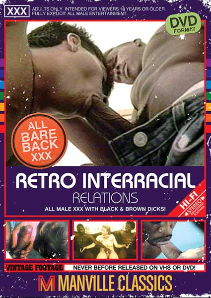 Retro Interracial Relations Box Cover