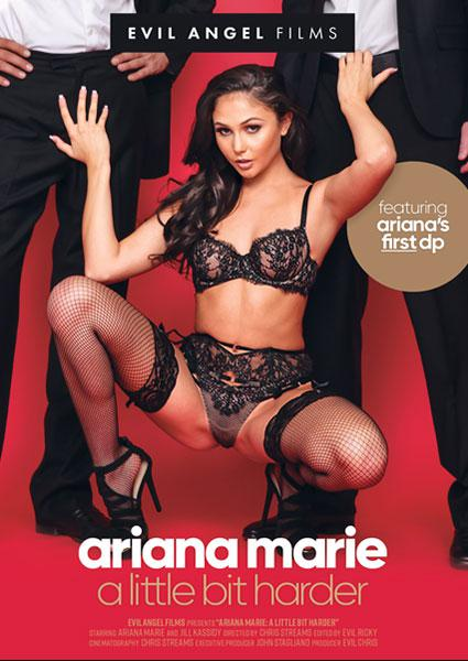 Ariana Marie - A Little Bit Harder Box Cover