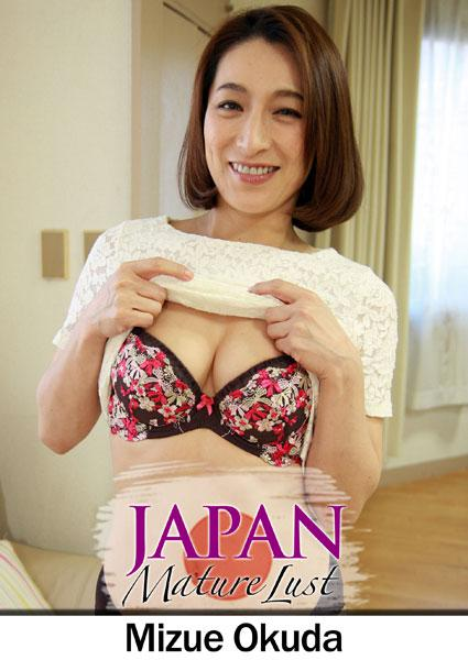 Japan Mature Lust - Japanese Cougar So Sexy She Gets Two Creampies Box Cover