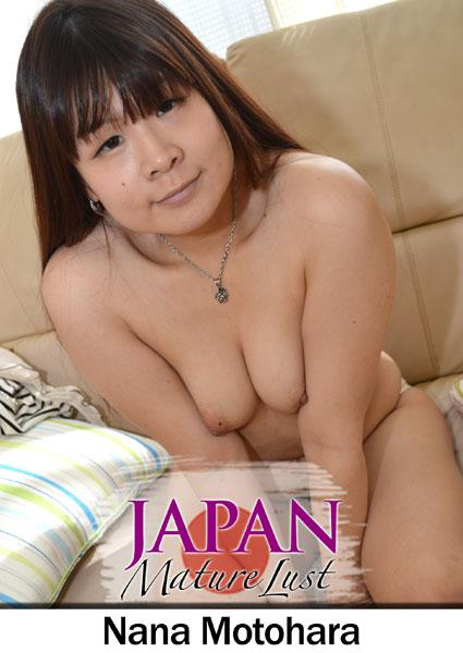 Japan Mature Lust - Japanese Mom Spreads Her Hairy Pussy For Cock Box Cover