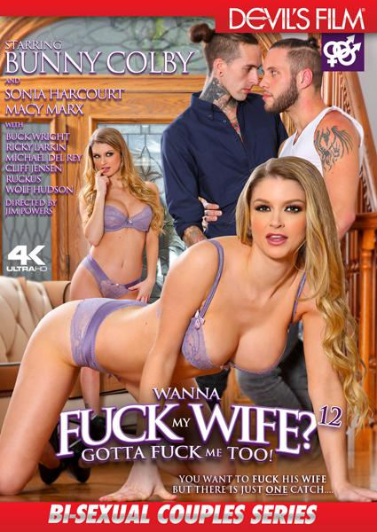 Wanna Fuck My Wife? Gotta Fuck Me Too! 12 Box Cover