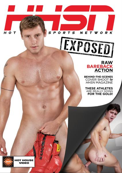 HHSN - Exposed Box Cover - Login to see Back
