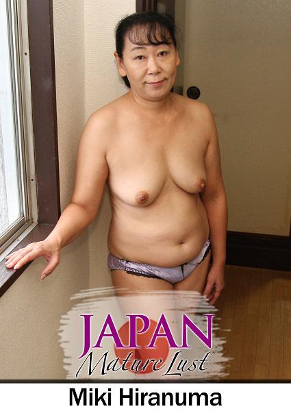 Mature japanese granny