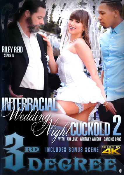 Remarkable, rather interracial wedding night
