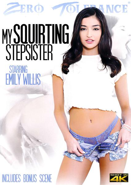 My Squirting Stepsister Box Cover - Login to see Back