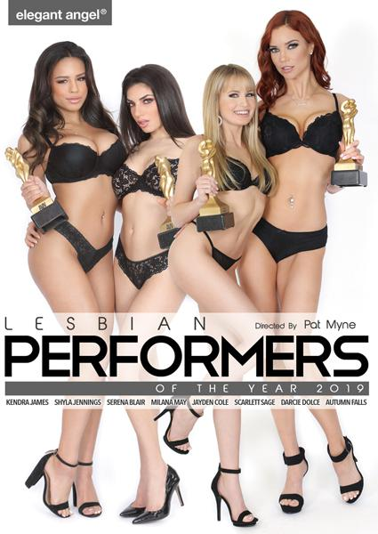 Lesbian Performers of the Year 2019 Box Cover