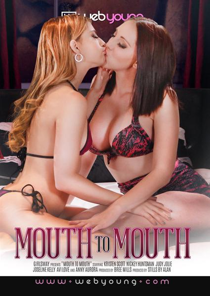 Mouth To Mouth Box Cover