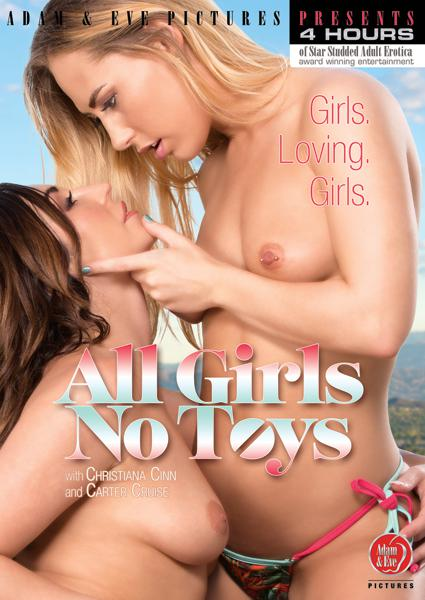 All Girls No Toys XXX Box Cover